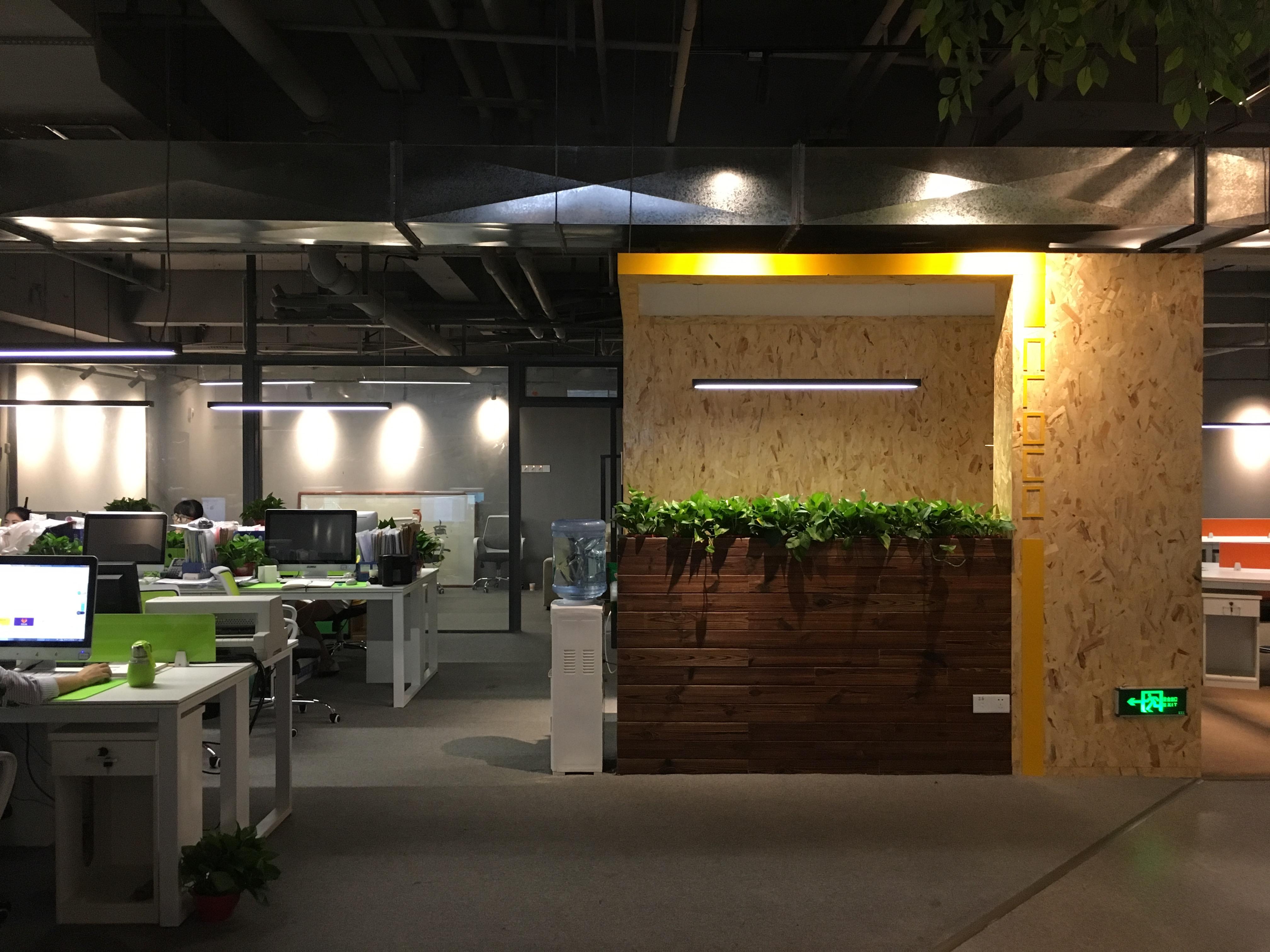 设计作品- 阿里巴巴集团长沙办公空间